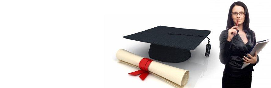 Профессиональные курсы с получением сертификатов