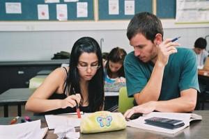 Учеба в Израиле